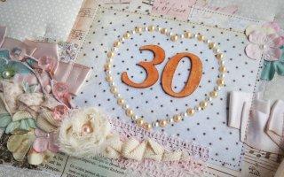 Сценарий жемчужной свадьбы (30 лет)