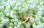 Что подарить на кружевную или ландышевую свадьбу (13 лет)
