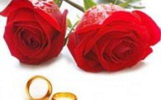 Годовщина 40 лет — рубиновая свадьба