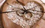 Годовщина свадьбы 5 лет — деревянная свадьба