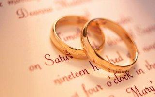 Поздравления с топазовой свадьбой (16 лет)