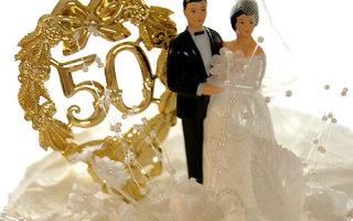 Годовщина 55 лет — изумрудная свадьба