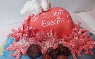 Годовщина 35 лет — коралловая свадьба