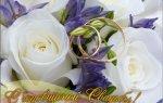 Как сделать мужу особенный подарок на годовщину свадьбы?