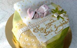 Что подарить на годовщину свадьбы 1 год — ситцевую свадьбу