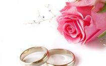 Что подарить на розовую свадьбу (10 лет)