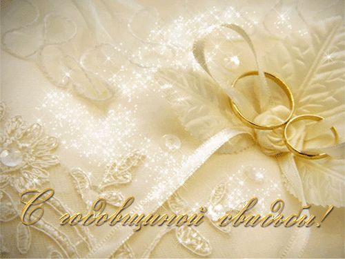 кольца на белой ткани
