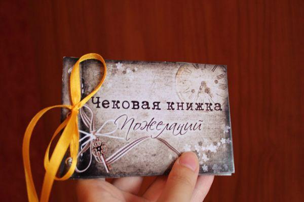 Как сделать первую годовщину свадьбы незабываемой