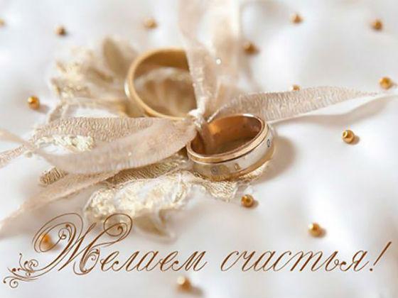 Красивые поздравления с годовщиной свадьбы в стихах 67