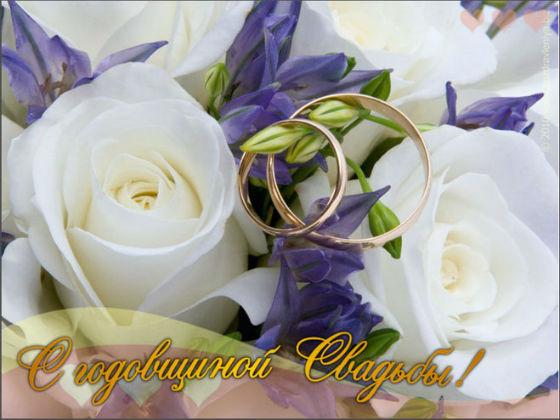 Друзьям с годовщиной свадьбы в прозе