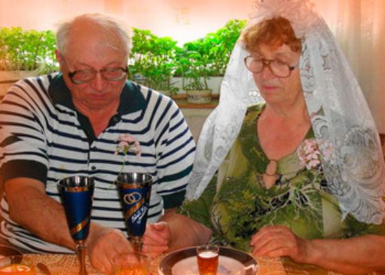 Поздравление сценка на золотую свадьбу