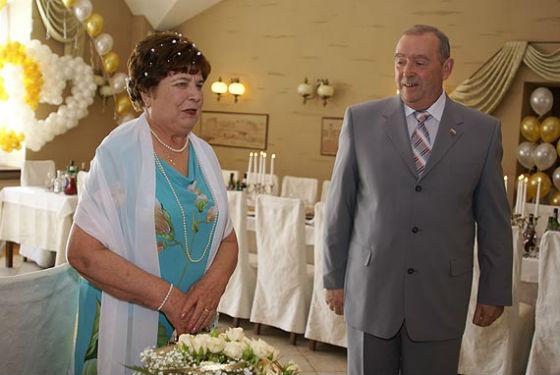 Сценарий юбилей свадьбы 50 лет