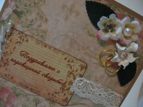 Картинки на годовщину свадьбы 2 года фото