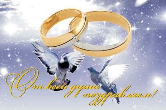 Поздравления с кружевной свадьбой друзьям