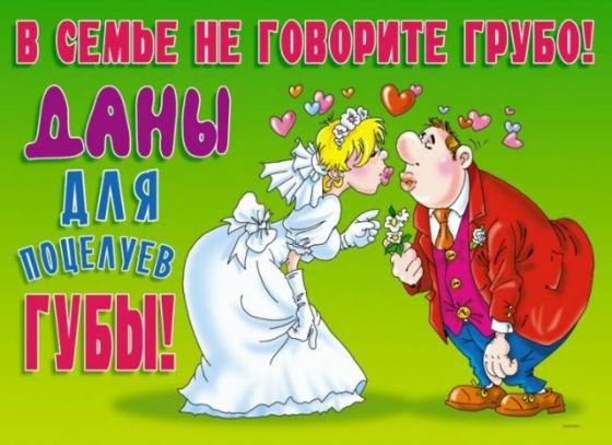 Смс с годовщиной свадьбы мужу