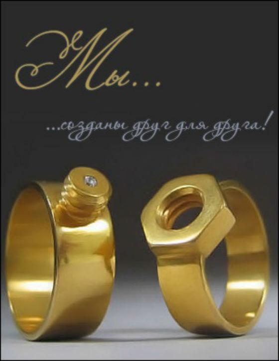 Поздравления для любимой жены на свадьбу
