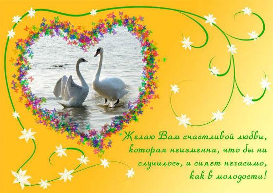 Поздравления на день учителя учителей начальной школы